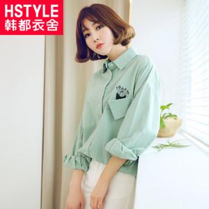 HSTYLE/韩都衣舍 GW9412