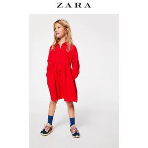 ZARA 01037438600-24