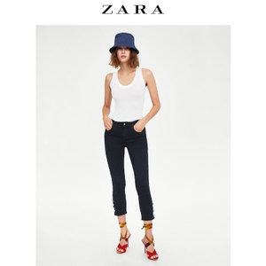 ZARA 06688234822-24