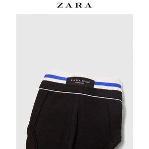 ZARA 04023410800-24