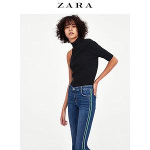 ZARA 09794047401-24