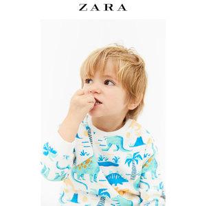 ZARA 03337063250-24