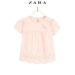 ZARA 03335322620-24