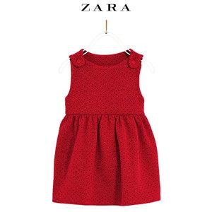 ZARA 03335552600-24