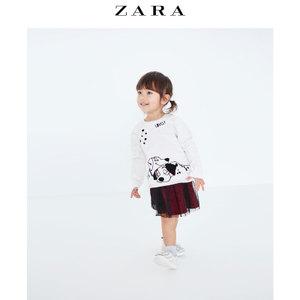 ZARA 03335553600-24