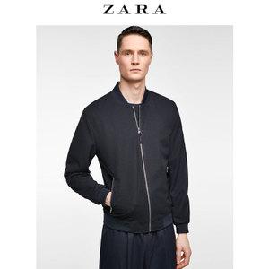 ZARA 00706110401-24