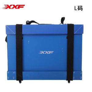 XXF L1233087cm