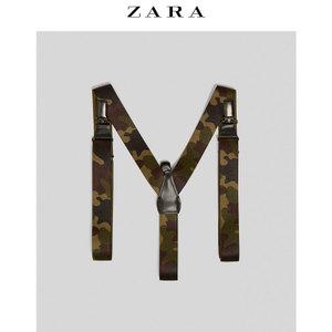 ZARA 06907402505-24