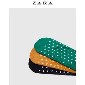 ZARA 02247407555-24