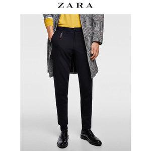 ZARA 00706432401-24