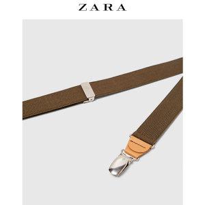 ZARA 06907407505-24