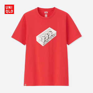 Uniqlo/优衣库 UQ405440002