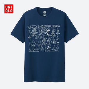 Uniqlo/优衣库 UQ408292000