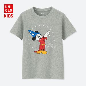 Uniqlo/优衣库 UQ404471002