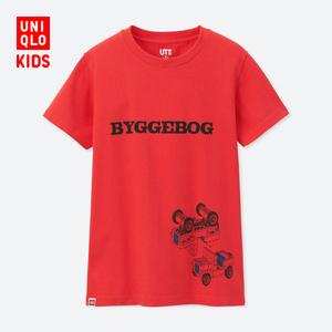 Uniqlo/优衣库 UQ409071888