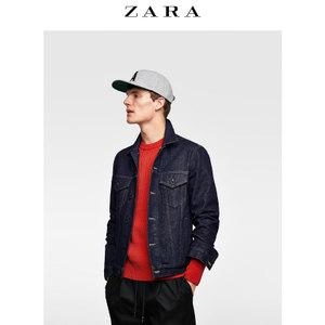 ZARA 03332403600-24