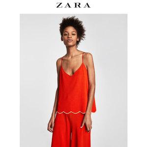 ZARA 09919002600-24