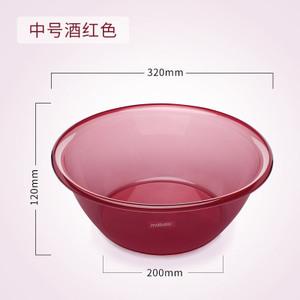 Mabalo/麦宝隆 32cmMBL-0903