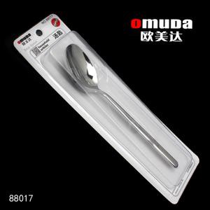 Omuda/欧美达 88017