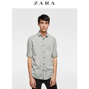 ZARA 06887400505-24