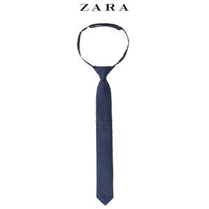 ZARA 05886693400-24