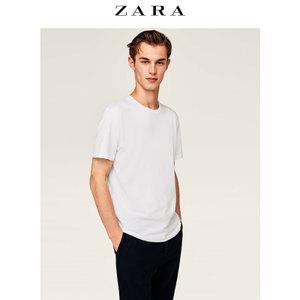 ZARA 01887460250-24