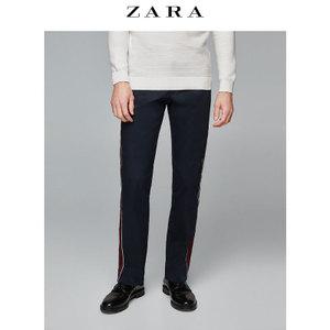 ZARA 00706145401-24