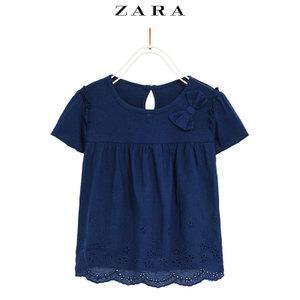 ZARA 03335322400-24