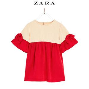 ZARA 03335058600-24