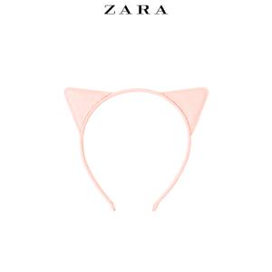 ZARA 05886646620-24