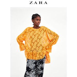 ZARA 02476301305-24