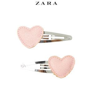 ZARA 05886647620-24