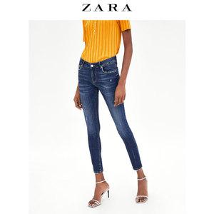 ZARA 06855209400-24