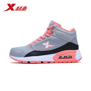 XTEP/特步 987319179397-1-9181