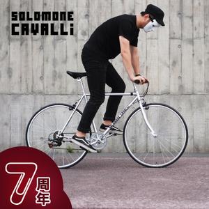 Solomone Cavalli R003A
