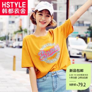 HSTYLE/韩都衣舍 DL10131.