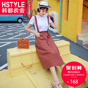 HSTYLE/韩都衣舍 LZ7771