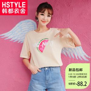 HSTYLE/韩都衣舍 EQ10026
