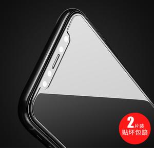 Pisen/品胜 iPhoneX-211