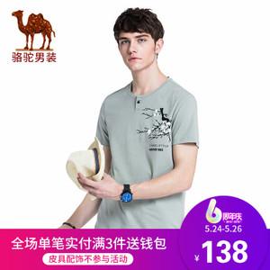Camel/骆驼 X8B201235