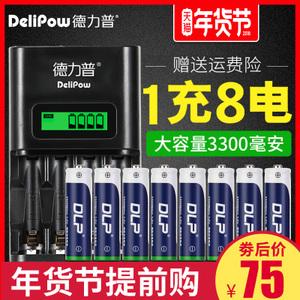 Delipow/德力普 409AA33008