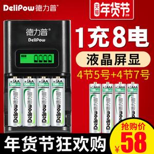 Delipow/德力普 4095