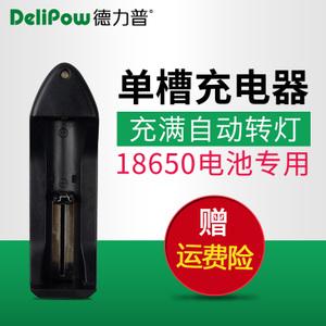 Delipow/德力普 182