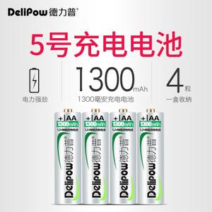 Delipow/德力普 AA4