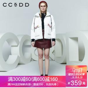 CC&DD DW1G41Y1111101