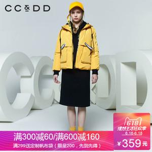 CC&DD DW1G41Y1111301
