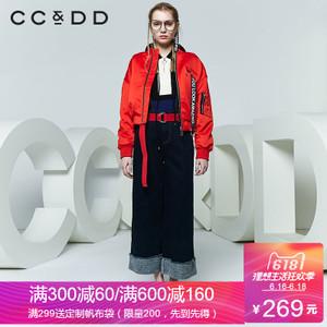 CC&DD DW1G41F2070402
