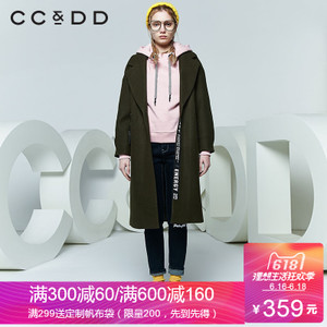 CC&DD DW1G41C1063505