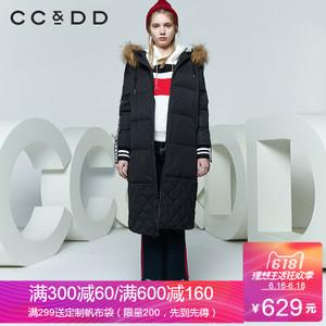 CC&DD DW1G41Y1181801