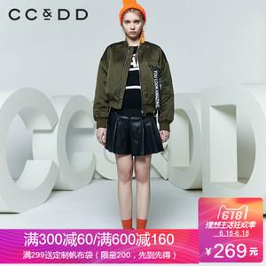 CC&DD DW1G41F2070505